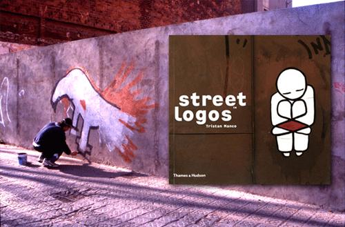 street_logos_001