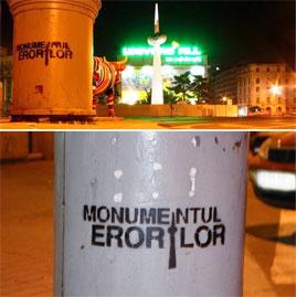 monumentul_erorilor_001