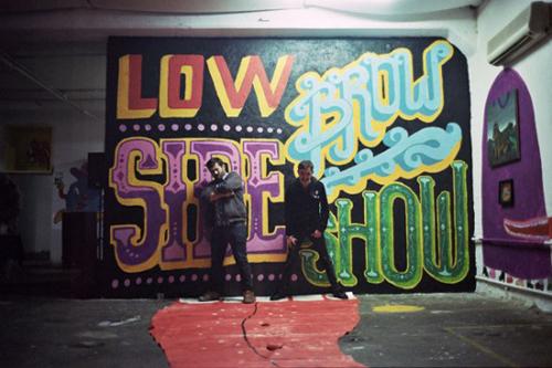 lowbrow_vice_01