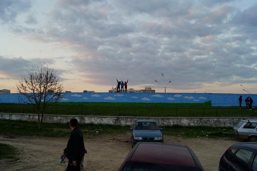 Peluza Stadionul Municipal Botosani