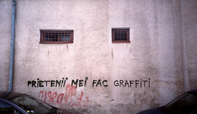 Prietenii mei fac graffiti