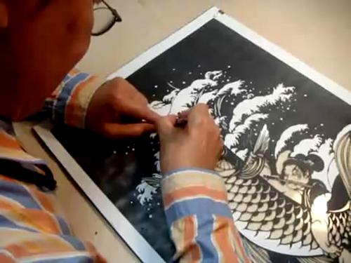Kiri-e : The Japanese Art Of Paper Cutting