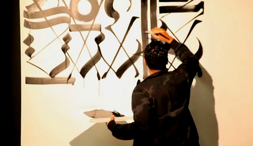 Street artist Retna paints for Crane.tv