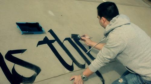 Urban Calligraphy : Skyfall